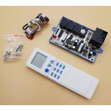 Пульт для кондиционера с платой QD-U02B 60813006