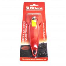Скребок Filtero для очистки стеклокерамических плит, Арт.203