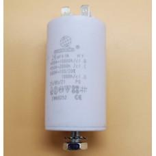 Конденсатор 26мкф 450V. ISL26CAP CBB60