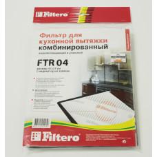 Универсальный, комбинбинированный фильтр для кухонной вытяжки. 05204