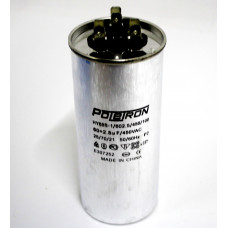Конденсатор  60+2,5 мф 450V совмещенный. RF06B142