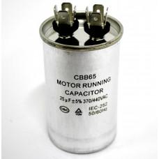 Конденсатор  BC 25 мф 440V. BC325